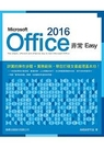 Microsoft Office 201...
