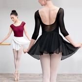 成人基訓舞蹈半身裙雪紡芭蕾舞服裝腰圍網紗紗裙練功服繫帶小圍裙  Cocoa