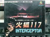 影音專賣店-V55-017-正版VCD【火狐117】-約根柏契納*伊莉莎白摩爾黑德