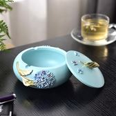 歐式簡約煙灰缸創意個性帶蓋大號實家用時尚高檔奢華客廳茶幾擺件