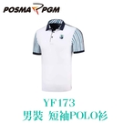 POSMA PGM 男裝 短袖 POLO衫 翻領 休閒 柔軟 舒適 透氣 條紋 白 YF173