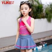 兒童泳衣 兒童泳衣女童小中大童公主裙式分體游泳衣寶寶女孩嬰幼兒防曬泳裝 2色