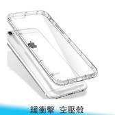【妃航】LG G8X ThinQ 氣墊/空氣/空壓 防撞/防摔 TPU 透明/全包 軟殼/保護殼/保護套/手機殼