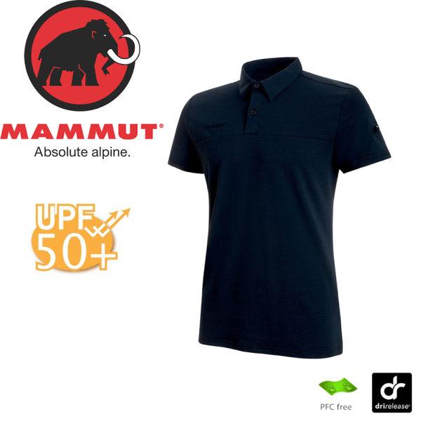 【MAMMUT Trovat Tour Polo 男/L《海洋藍》】1017-00030-5118/長毛象/UPF50+/彈性透氣/吸濕排汗衣★滿額送