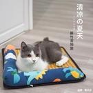 寵物坐墊 貓咪耐狗窩寵物沙發夏天床冰墊窩狗 貓降溫墊咬寵物用品寵物藤編