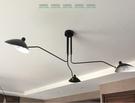 法國設計師Serge Mouille鴨嘴吸頂燈張牙舞爪吸頂燈三頭 MY~燈飾599