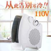 降價兩天-迷你電暖器浴室家用省電節能家用電暖氣取暖器電暖器電暖爐辦公室節能