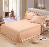 【全館】82折全棉床單 單件 夏涼貢緞提花純棉 歐式圓角1.5米1.8米2.0米中秋佳節
