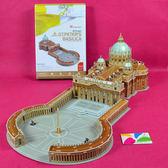 佳廷模型 親子DIY紙模型3D立體拼圖專賣店 今生必遊景點 梵蒂岡聖彼得大教堂2至尊版 樂立方MC092