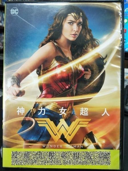 挖寶二手片-Z11-021-正版DVD-電影【神力女超人】-換腦行動-蓋兒加朵*幸運之吻-克里斯潘恩(直購價)
