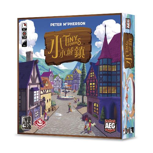 『高雄龐奇桌遊』小小城鎮 tiny towns 繁體中文版 正版桌上遊戲專賣店