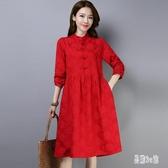 中國風旗袍棉麻洋裝女秋春裝 2020新款長袖洋氣復古紅色連身裙 YN3950『易購3c館』
