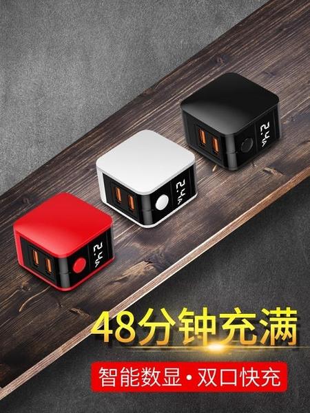 蘋果充電器頭X安卓手機快充iPhone6s多口通用vivo8數據線7plus多功能 小明同學
