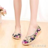 春夏新款女鞋老北京布鞋民族風盤扣繡花鞋子亞麻大碼單鞋 韓小姐的衣櫥