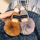 汽車鑰匙扣睡眠娃娃汽車鑰匙扣女韓國可愛車鑰匙錬迷小掛飾創意毛絨包包掛件 小明同學