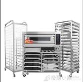 加厚不銹鋼烤盤架商用多層餅盤架車烘焙蛋糕面包12/15/30層托盤架ATF 秋季新品