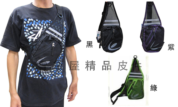 ~雪黛屋~MOUNTAINTOP 後背單肩包小容量安全貼身包加強透氣功能防水尼龍布網狀設計HEYE9432