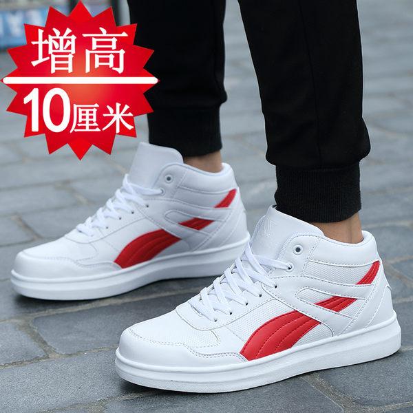 增高鞋男10CM隱形內增高6cm8cm白色休閒 潮男街【ManShop】