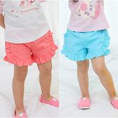 荷葉邊短褲 女童 梭織 褲子 熱褲 Augelute 53011