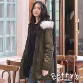betty's貝蒂思 星星繡線鋪棉連帽外套(深綠)