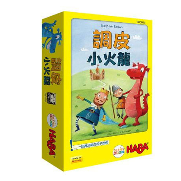 【德國HABA桌遊】調皮小火龍 - Dragon Battle 305599