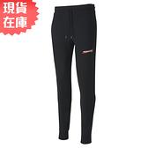【現貨】PUMA CLUB 男裝 長褲 休閒 棉質 束口 黑【運動世界】59717001