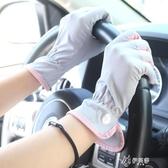 春秋騎行冰絲防曬手套女 夏天開車防滑防紫外線 夏季騎車彈力薄款 伊芙莎