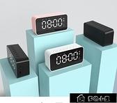 鬧鐘 鬧鐘學生用簡約北歐風格臥室床頭靜音夜光大音量可愛小電子時鐘
