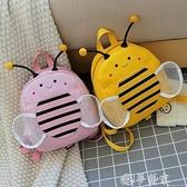 雙肩包 幼兒園書包 2021卡通小蜜蜂男孩女童1-3歲防走失背包嬰幼兒童書包 夢藝