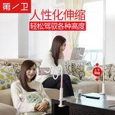 手機架懶人手機支架iPad床頭Pad看電視萬能通用床上用平板夾