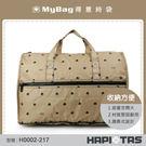 HAPITAS 旅行袋  男版米色小黑帽 摺疊旅行袋(小)  收納方便 H0002-217 MyBag得意時袋