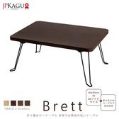 JP Kagu日式木質和室圓角折疊桌/茶几/矮桌40x30cm(4色)胡桃木色