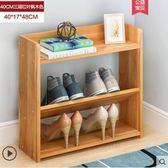 鞋櫃簡易鞋架多層組裝家用鞋櫃多功能爾碩數位3c