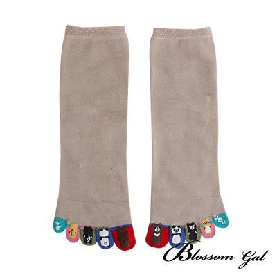 Blossom Gal 素色熊透氣舒爽立體腳跟足踝五指襪/五趾襪(共2色)