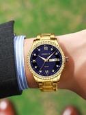 手錶 瑞士手錶男士2019新款蟲洞概念非全自動機械錶男金錶夜光防水 米娜小鋪