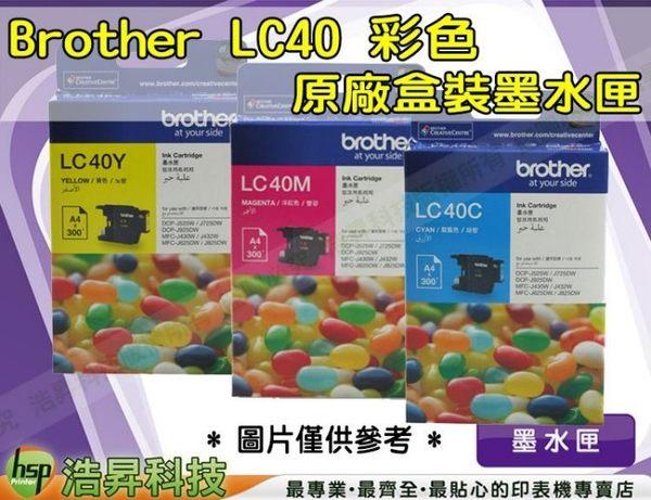 Brother LC40 M 紅 原廠盒裝墨水匣 J525W/J725DW/J925DW/J430W/J432W/J625DW/J825DW IAMB07