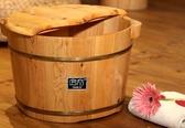 足浴桶家用泡腳木桶實木洗腳盆加厚泡腳桶帶蓋木盆26cm