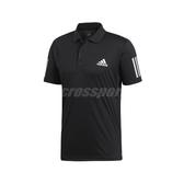 adidas 短袖T恤 3-Stripes Club Polo 黑 白 男款 Polo衫 直筒設計 【PUMP306】 DU0848