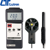 Lutron路昌 記錄型三合一風速計 AM-4205A