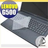 【EZstick】Lenovo IdeaPad G500 系列 專用奈米銀抗菌TPU鍵盤保護膜