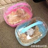 小倉鼠籠子窩送倉鼠用品外帶手提籠別墅壓克力  居家物語