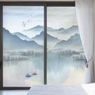 玻璃貼 風景免膠靜電玻璃貼膜窗戶磨砂玻璃...