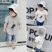 男童襯衫 兒童棉麻襯衫童裝男童短袖襯衣韓版女童寶寶打底衫潮 寶貝計畫