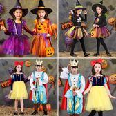 女童白雪公主裙男童國王白馬王子化妝舞會演出服兒童萬聖節服裝