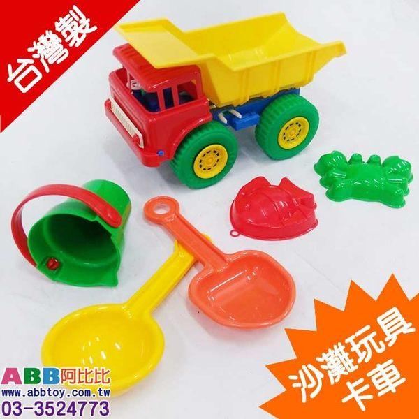 B1404★沙灘玩具卡車#高壓水槍#玩具水槍#玩沙組#挖沙#游泳圈#水桶#戲水玩具#沙灘組