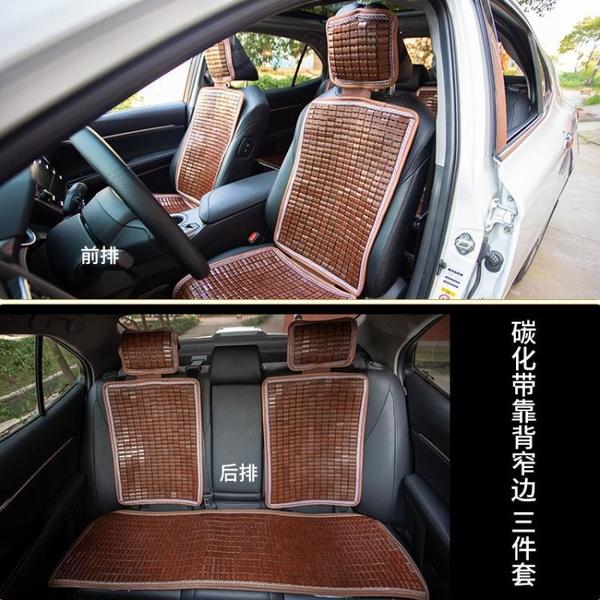 通用汽車涼席座墊夏季車內坐墊屁墊屁股車墊通用單片小車貨車涼墊