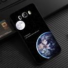 Samsung Galaxy J7 2016 Prime N075T 手機殼 硬殼 地球月球 心的距離