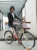 自行車女式成年單車輕便普通代步通勤老式復古24寸學生男淑女成人 雅楓居