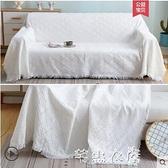 北歐純色沙發巾ins沙發布全蓋網紅毯子單簡約沙發套沙發墊蓋布罩  快速出貨