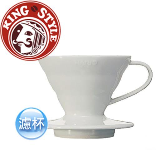 金時代書香咖啡 Hario V60陶瓷圓錐濾杯 1-4杯份 白色 (VDC-02W)